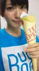 ℃-ute 公式ブログ/好きだ。(あいり) 画像1