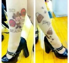 ℃-ute 公式ブログ/楽しかったー 画像1