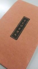 ℃-ute 公式ブログ/テスト(あいり) 画像2