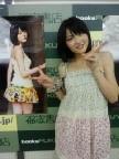 ℃-ute 公式ブログ/感謝舞美 画像2