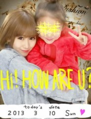 ℃-ute 公式ブログ/初日&Mion千聖 画像2