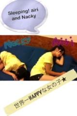 ℃-ute 公式ブログ/がんばたー千聖 画像2