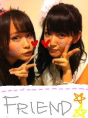 ℃-ute 公式ブログ/つぇりん(あいり) 画像2