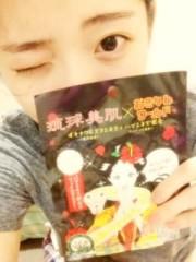 ℃-ute 公式ブログ/沖縄ツアー(あいり) 画像1