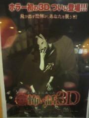℃-ute 公式ブログ/THE MOVIE 画像2