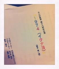 ℃-ute 公式ブログ/はいっ 画像1