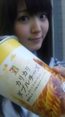 ℃-ute 公式ブログ/くちが…。(あいり) 画像1