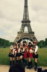 ℃-ute 公式ブログ/ただいま(あいり) 画像3