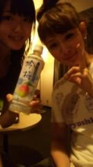 ℃-ute 公式ブログ/初日。(あいり) 画像2