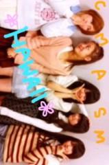 ℃-ute 公式ブログ/HAWAII 画像1