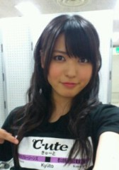 ℃-ute 公式ブログ/再会(*^^*) 人(゜o ゜) 画像3