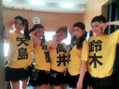 ℃-ute 公式ブログ/2日目〜( ≧▽≦) 画像2