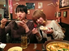 ℃-ute 公式ブログ/いぇーい!(あいり) 画像3