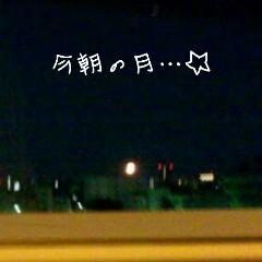 ℃-ute 公式ブログ/皆既月食 画像1