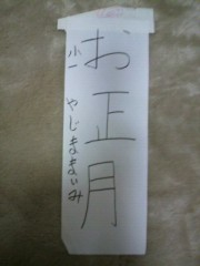 ℃-ute 公式ブログ/仕事初め 画像1