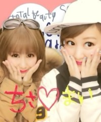 ℃-ute 公式ブログ/℃-uteちゃんラブ千聖 画像1