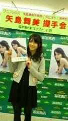 ℃-ute 公式ブログ/20歳になったら 画像1