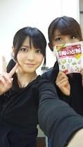 ℃-ute 公式ブログ/fightp(^-^)q 画像3