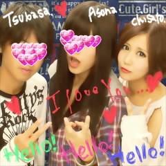 ℃-ute 公式ブログ/2013.5.25千聖 画像2