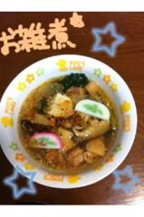 ℃-ute 公式ブログ/あけおめです千聖 画像2