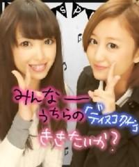 ℃-ute 公式ブログ/寒すぎー(´・_・`) 画像1