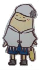 ℃-ute 公式ブログ/すーさん。(あいり) 画像3