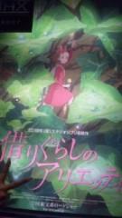 ℃-ute 公式ブログ/映画千聖 画像3