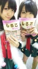 ℃-ute 公式ブログ/クリスマス(あいり) 画像2