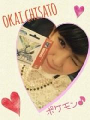 ℃-ute 公式ブログ/わあ−い千聖 画像1