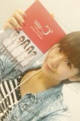 ℃-ute 公式ブログ/へろ〜ん 画像2