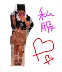 ℃-ute 公式ブログ/美容院 画像2