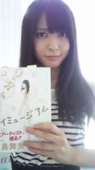 ℃-ute 公式ブログ/ファイナル(* ´д`*) 画像3