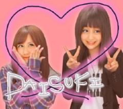 ℃-ute 公式ブログ/ダイエット千聖 画像1