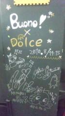 ℃-ute 公式ブログ/横浜BLITZ:2Days(あいり) 画像3