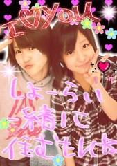 ℃-ute 公式ブログ/相方誕生日おめでとう 画像1