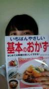 ℃-ute 公式ブログ/ごっはっん-----。 画像2