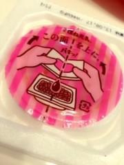 ℃-ute 公式ブログ/710(あいり) 画像1