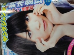 ℃-ute 公式ブログ/18歳(あいり) 画像2
