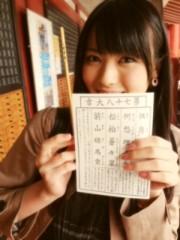 ℃-ute 公式ブログ/浅草ぶらり〜しゃぶしゃぶむしゃり〜 画像2