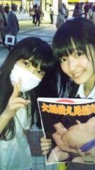 ℃-ute 公式ブログ/ちゃお(あいり) 画像1