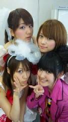 ℃-ute 公式ブログ/あいりです 画像2