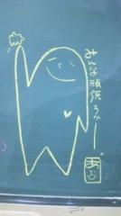 ℃-ute 公式ブログ/さつえいっ( あいり) 画像2