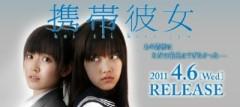 ℃-ute 公式ブログ/懐かしの…(あいり) 画像2