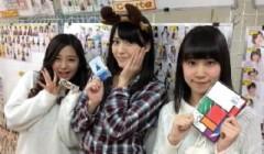 ℃-ute 公式ブログ/遅くなりました( >人<;) 画像1