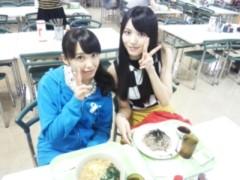 ℃-ute 公式ブログ/届いたっ(' ∇') 画像2