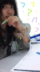 ℃-ute 公式ブログ/美容院(あいり) 画像2