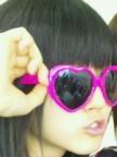 ℃-ute 公式ブログ/はーとの…(あいり) 画像3