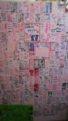 ℃-ute 公式ブログ/2月→3月 画像2
