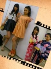 ℃-ute 公式ブログ/Nacky birthday( 〃ε〃) 舞美 画像2
