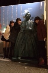 ℃-ute 公式ブログ/高知→香川(*^o^*) 画像2